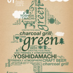 charcoal grill green