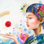 恵み/ The Grace