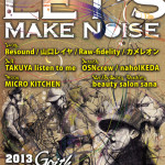 LET'S MAKE NOISE FLYER