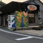 Mural Painting at Smile 夢野店